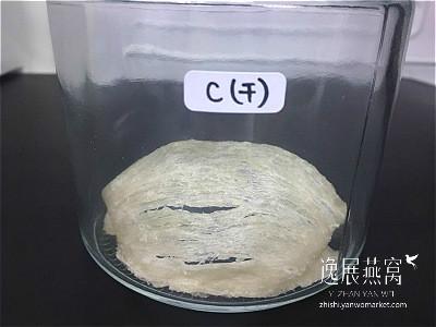 发霉燕窝实验-冰箱保存1C