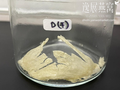 发霉燕窝实验-冰箱保存74D