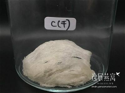 发霉燕窝实验-常温保存19C