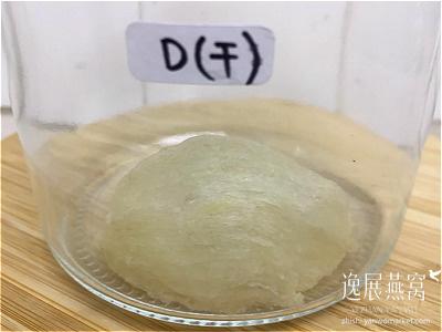发霉燕窝实验-常温保存46D