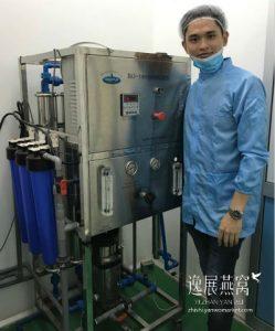 燕窝加工厂水质监管