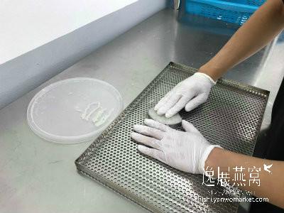 燕饼制作过程