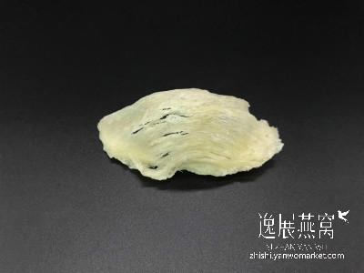 黄燕窝漂白前(正面)