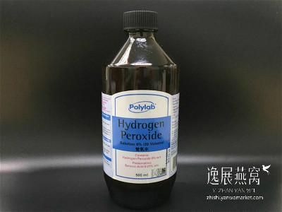 漂白燕窝化学药水