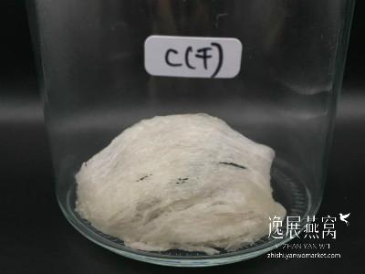 发霉燕窝实验-常温保存12C
