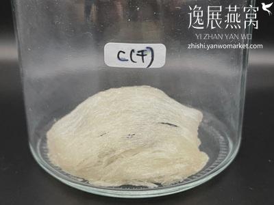 发霉燕窝实验-常温保存74C