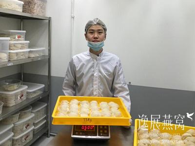 逸展燕窝老板-junyi